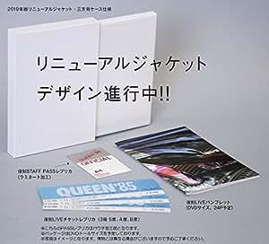 WE ARE THE CHAMPIONS FINAL LIVE IN JAPAN(初回限定盤DVD+豪華特典+三方背ケース+解説書付き)(特典なし)