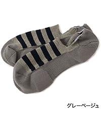 福助(メンズ)(FUKUSKE MEN'S) fukuske メンズ 【FUN+WALK】 クッション ボーダー スニーカー丈ソックス