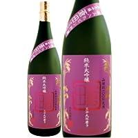 喜多屋 蒼田 純米大吟醸 一度火入れビン貯蔵 1800ml【お取寄せ品】2~3週間お時間かかることがあります。