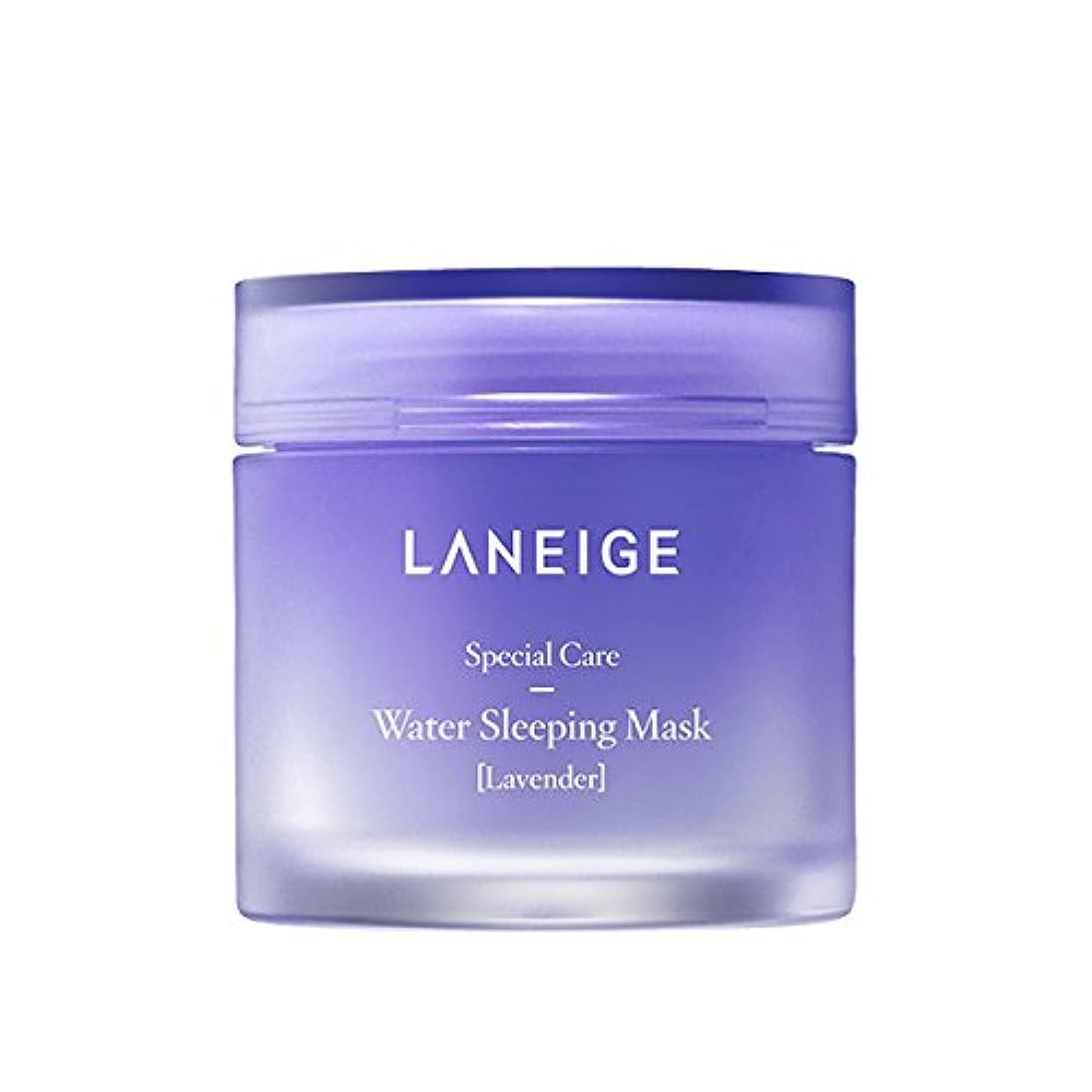 通知原理ガスLANEIGE Water Sleeping Mask [Lavender] 70ml/ラネージュ ウォーター スリーピング マスク [ラベンダー] 70ml [並行輸入品]