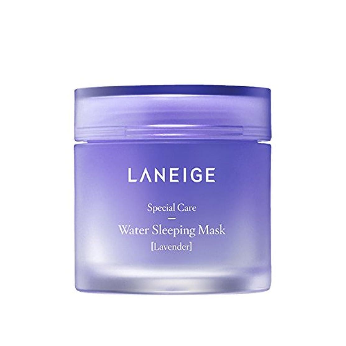 有限居心地の良いオセアニアLANEIGE Water Sleeping Mask [Lavender] 70ml/ラネージュ ウォーター スリーピング マスク [ラベンダー] 70ml [並行輸入品]