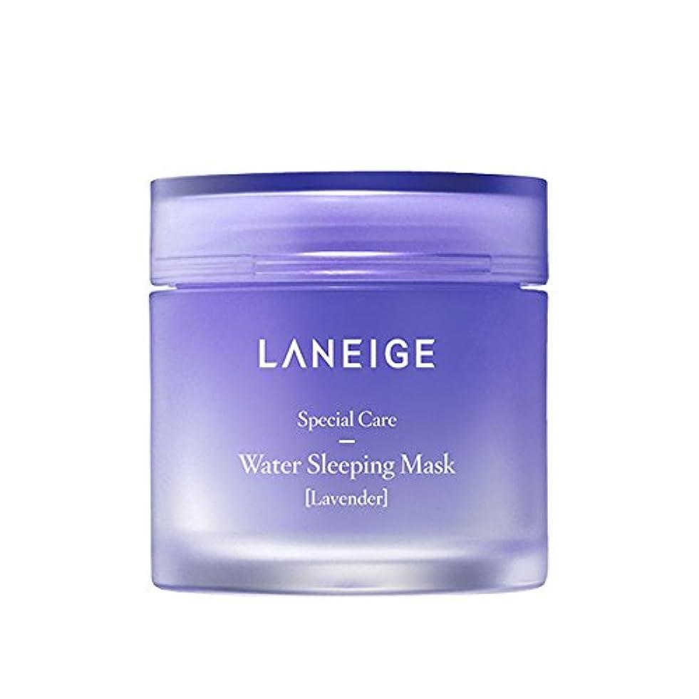 宿る人柄トリクルLANEIGE Water Sleeping Mask [Lavender] 70ml/ラネージュ ウォーター スリーピング マスク [ラベンダー] 70ml [並行輸入品]
