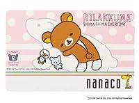 リラックマ オリジナルnanacoカード 単品 (スウェット無し)