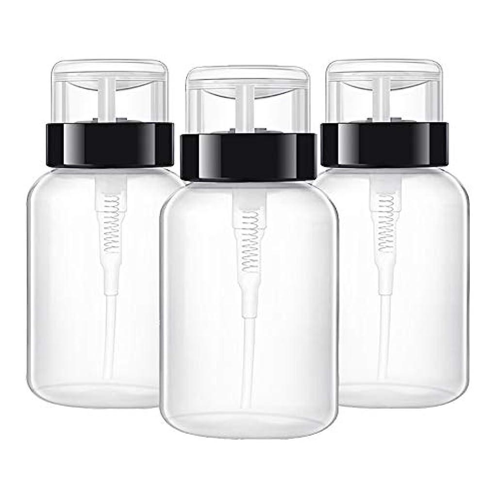 円周パーク嫉妬マニキュアツールツール 空ポンプ ボトル ネイルクリーナーボトル ポンプディスペンサー ジェルクリーナー 200ミリリットル 3ピース