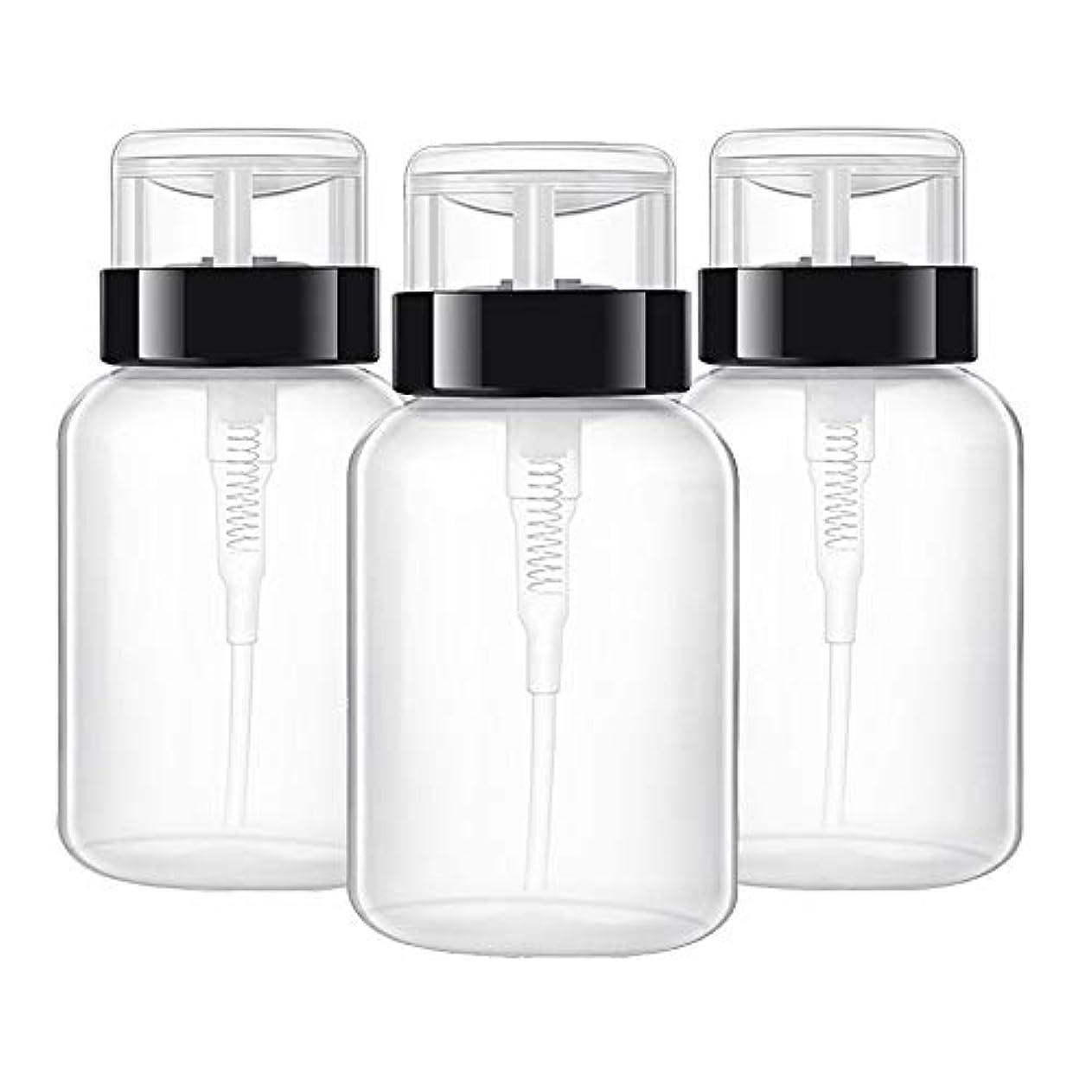 果てしない矛盾する発言するマニキュアツールツール 空ポンプ ボトル ネイルクリーナーボトル ポンプディスペンサー ジェルクリーナー 200ミリリットル 3ピース