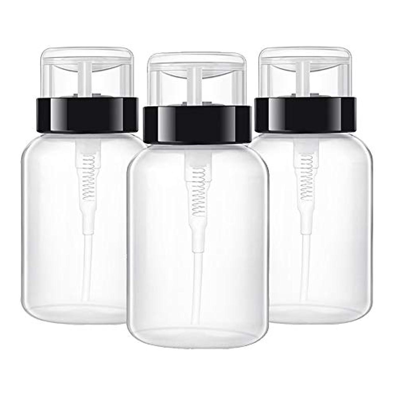 肯定的期待する味方マニキュアツールツール 空ポンプ ボトル ネイルクリーナーボトル ポンプディスペンサー ジェルクリーナー 200ミリリットル 3ピース