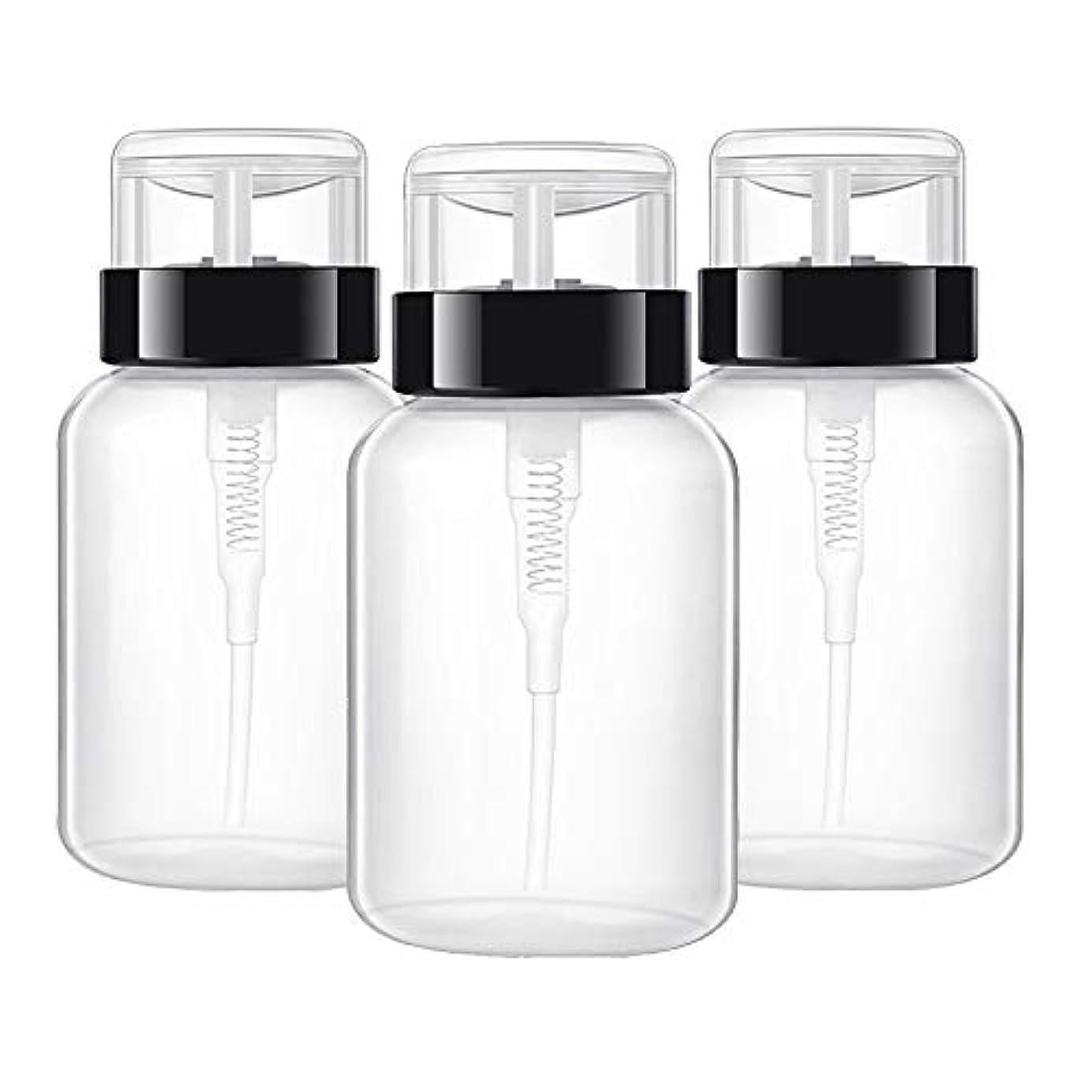ストリップソートアコーマニキュアツールツール 空ポンプ ボトル ネイルクリーナーボトル ポンプディスペンサー ジェルクリーナー 200ミリリットル 3ピース