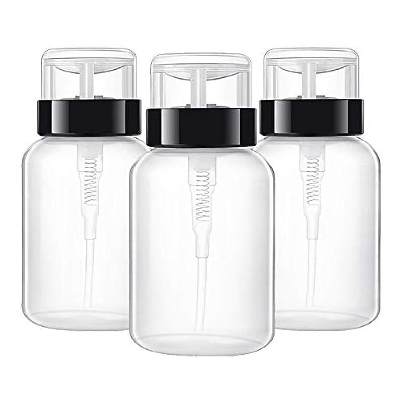 ボイコット酒一族マニキュアツールツール 空ポンプ ボトル ネイルクリーナーボトル ポンプディスペンサー ジェルクリーナー 200ミリリットル 3ピース