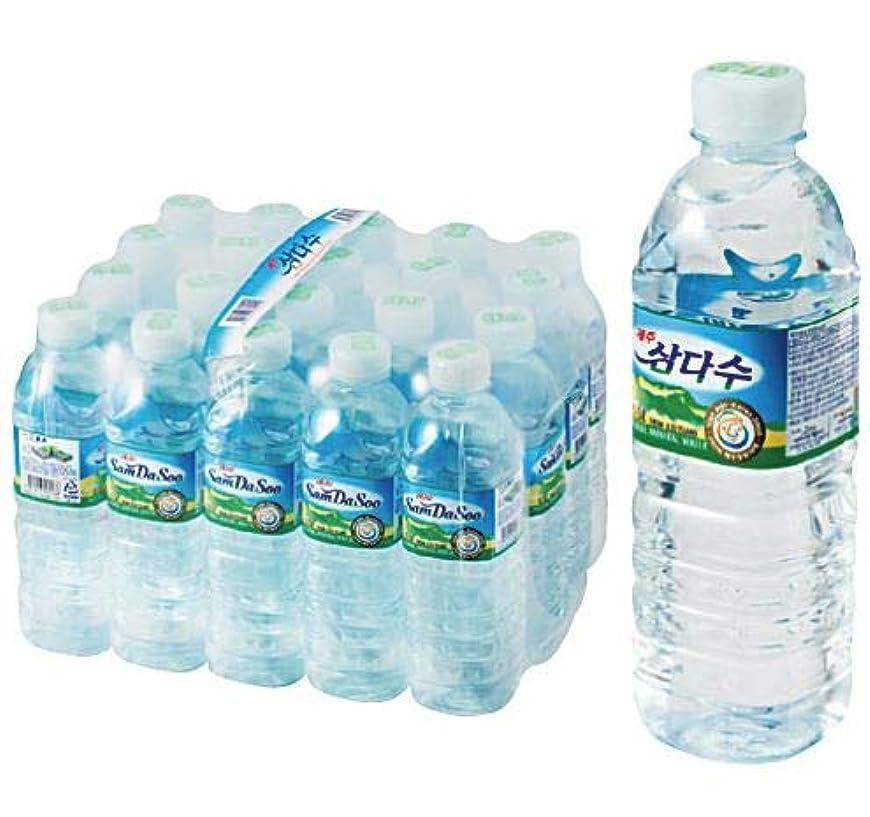 に話すバルセロナラインナップ済州三多水(サムダス) 500ml 1BOX (40本入り)三多水(サンダス)ミネラルウォーター