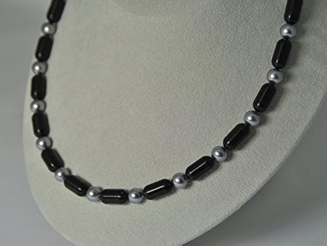 名前で手荷物牛ファッション&スポーツ:Dr.Silicone カプセルシリコン黒+真珠8mmグレー健康スポーツパワーネックレス42cm