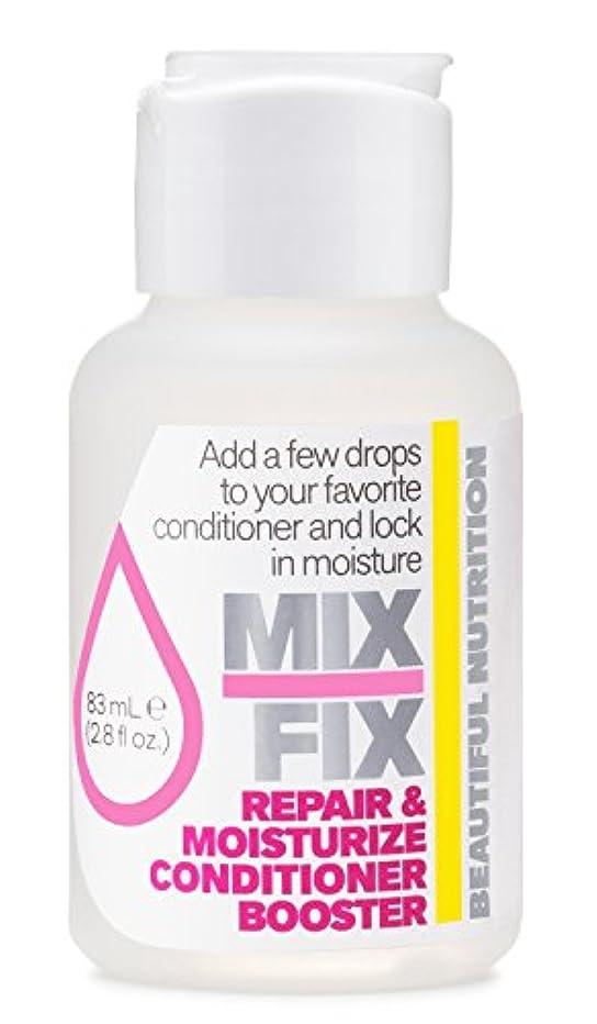 研磨剤語生理Beautiful Nutrition - 組合せの苦境のコンディショナーのブスターの湿気 - 2.8ポンド