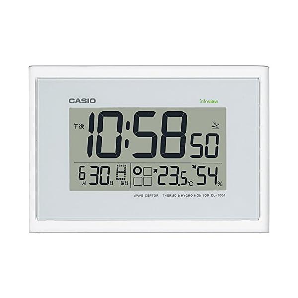CASIO (カシオ) 電波デジタル掛け時計 温...の商品画像