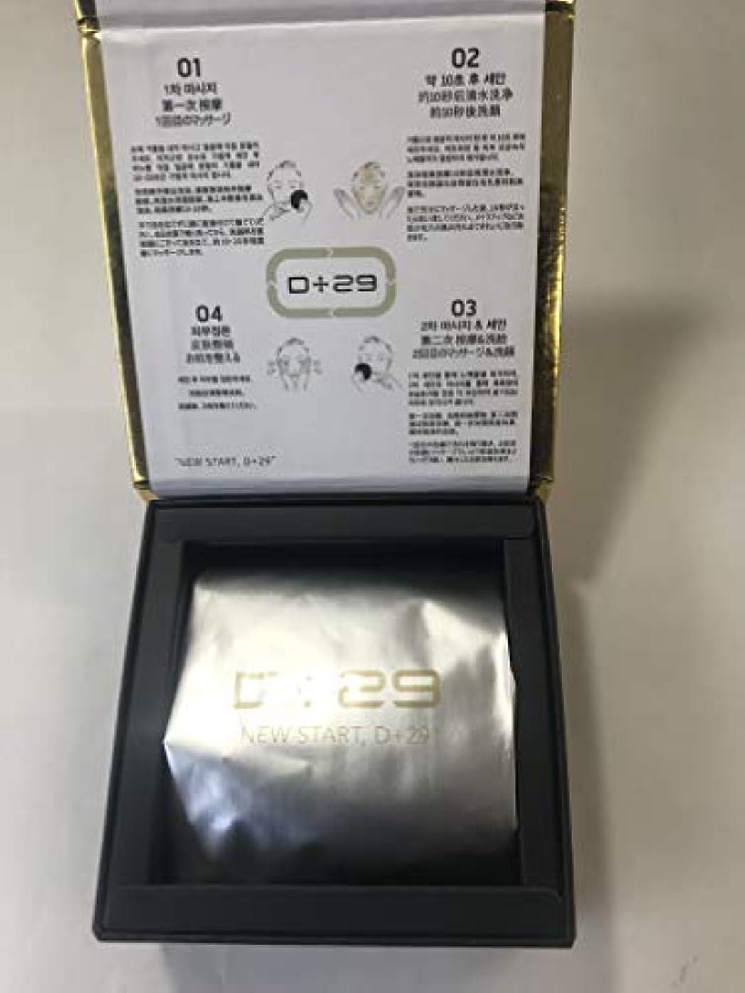 マトンデザイナー注ぎますbaru複合乳酸菌活用 クレンジング ソープ D+29 100g