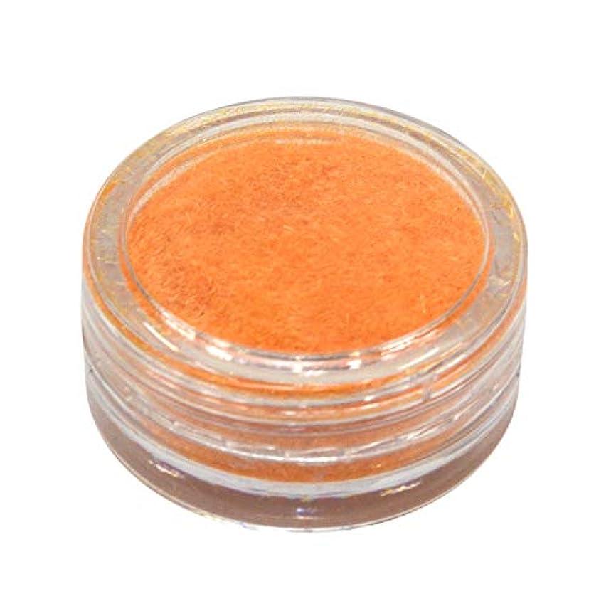 人間間欠甘いネルパラ ベルベットパウダー #30 オレンジ