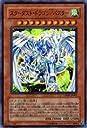 遊戯王OCG スターダスト ドラゴンバスター スーパーレア dp09-jp001-SR