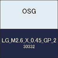 OSG ゲージ LG_M2.6_X_0.45_GP_2 商品番号 30332