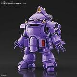 HG サクラ大戦 光武・改(神崎すみれ機) 1/20スケール 色分け済みプラモデル 画像
