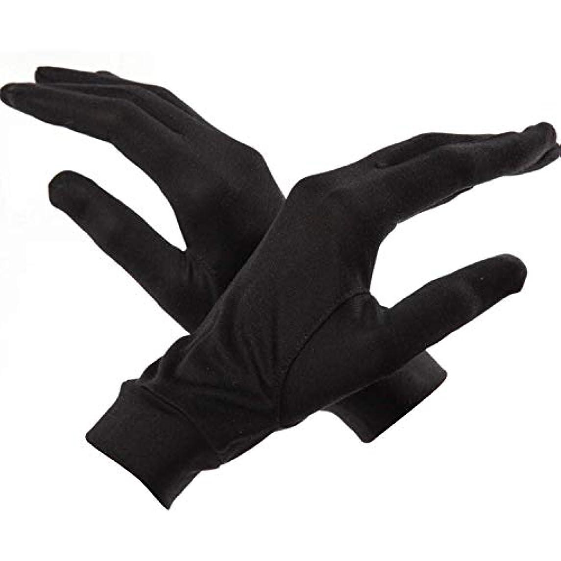 恐怖症拡散するストリーム7双組手袋 保湿ケア UVカット ハンドケア シルク シルク手袋