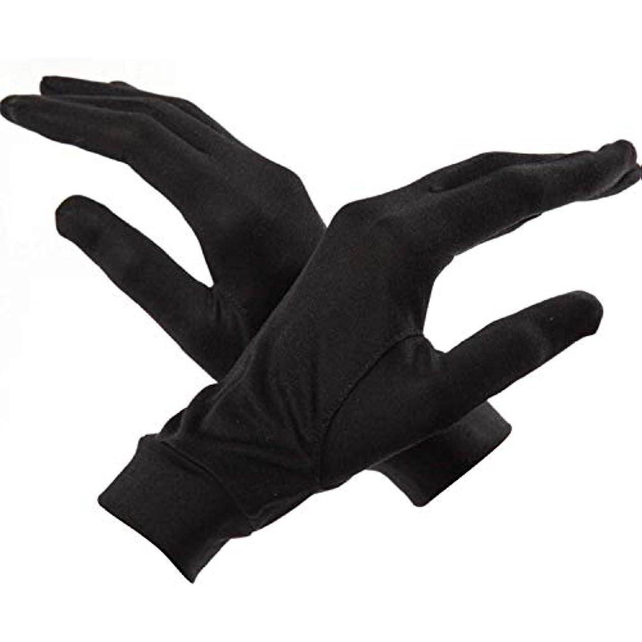 樹木コンソール太字7双組手袋 保湿ケア UVカット ハンドケア シルク シルク手袋