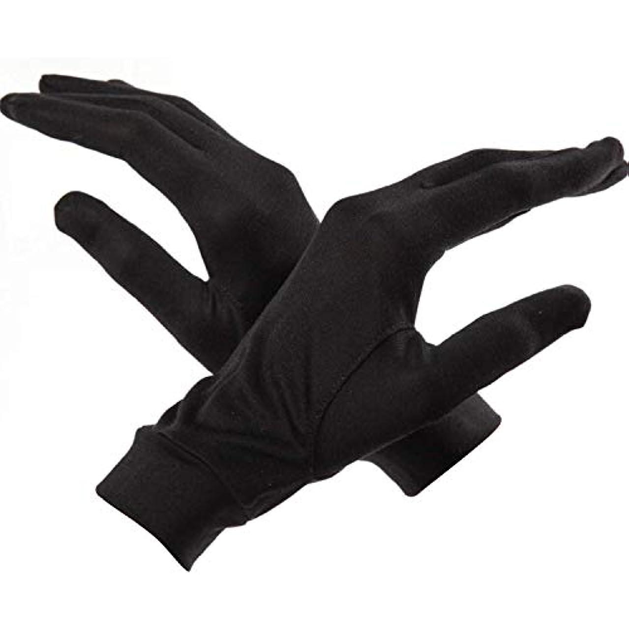 サービス山積みのシーボード7双組手袋 保湿ケア UVカット ハンドケア シルク シルク手袋