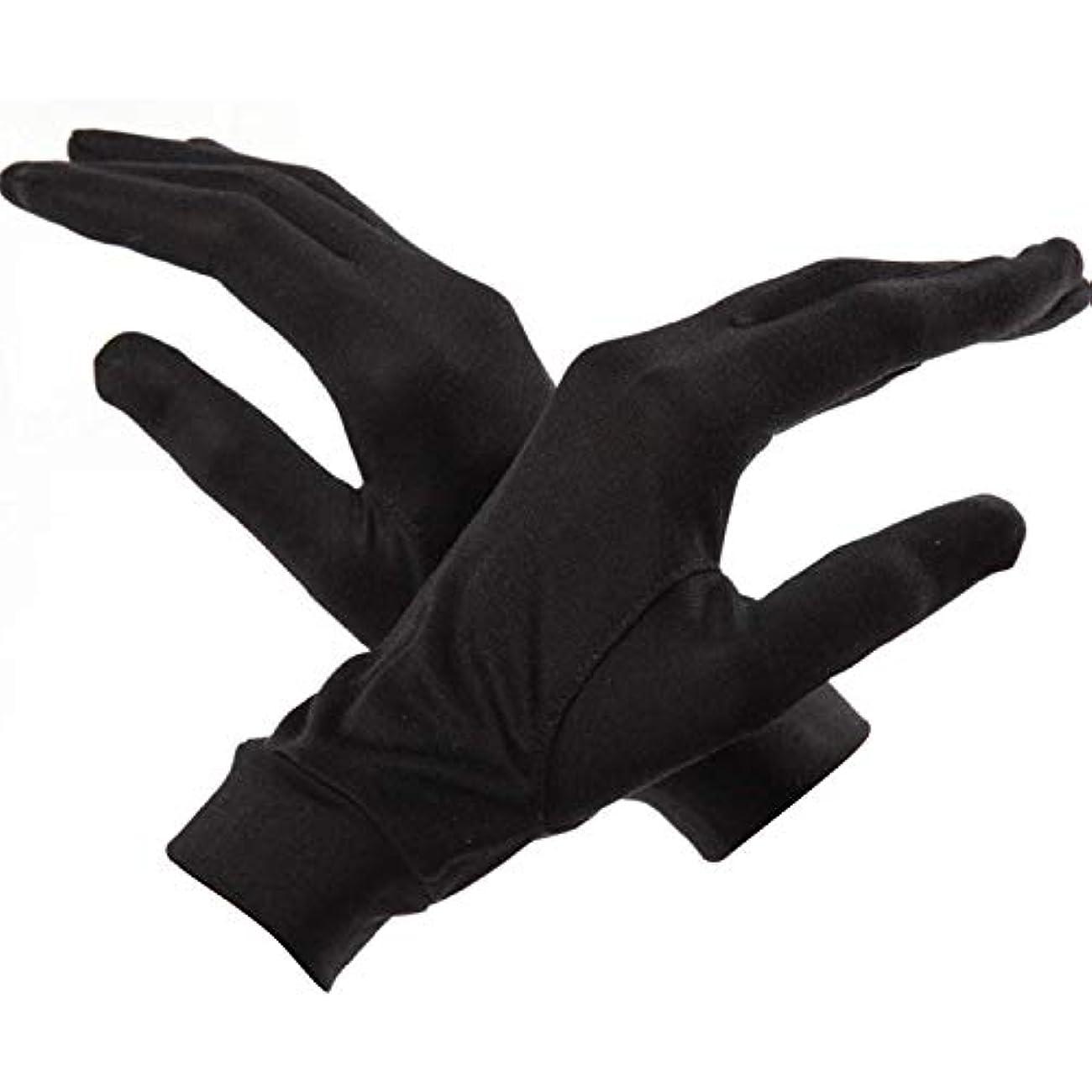 水族館解く擁する7双組手袋 保湿ケア UVカット ハンドケア シルク シルク手袋