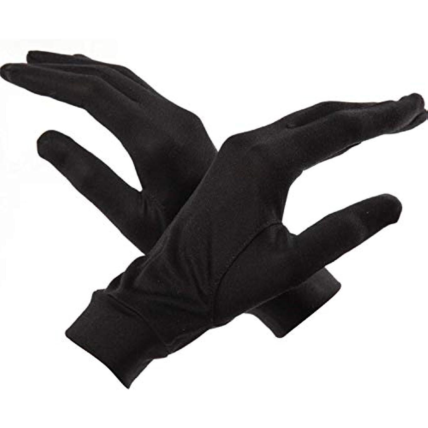 海洋ゲスト伝導7双組手袋 保湿ケア UVカット ハンドケア シルク シルク手袋