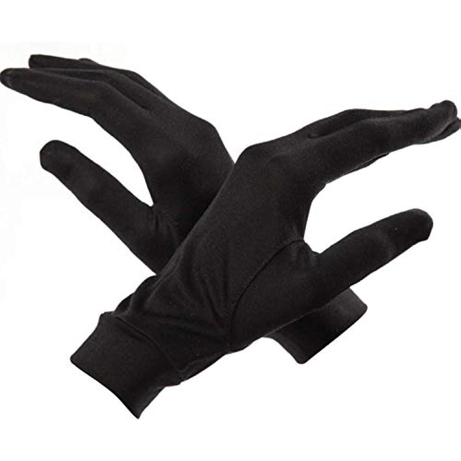 平和的硬化する暗殺者7双組手袋 保湿ケア UVカット ハンドケア シルク シルク手袋
