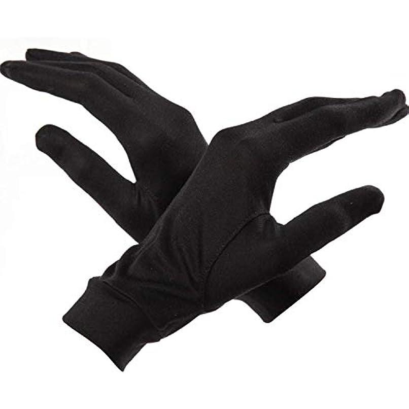 十一湿地迫害する7双組手袋 保湿ケア UVカット ハンドケア シルク シルク手袋