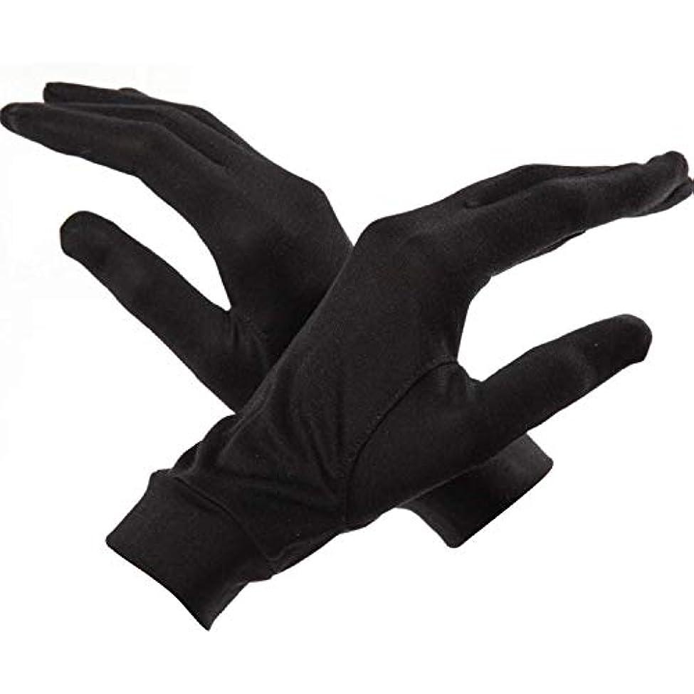 ルネッサンス送った合意7双組手袋 保湿ケア UVカット ハンドケア シルク シルク手袋