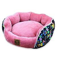 猫犬のベッド洗える暖かいペットの巣クッション耐スクラッチ性シーズンズユニバーサルペットソファ (Size : S(45X40X15CM))