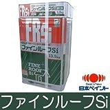 ニッペ ファインルーフSi 各色 2液 油性 溶剤 弱溶剤 シリコン 艶有(モスグリーンS 15Kg セット)