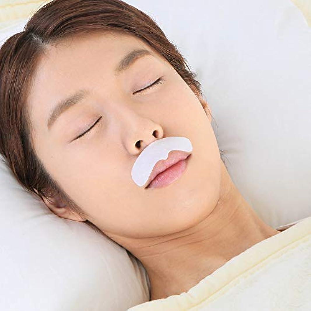 落ち着く社会学疑い者美ハリ おやすみ口元シート(48枚入) C59008