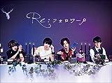 ドラマ『Re:フォロワー』[Blu-ray/ブルーレイ]