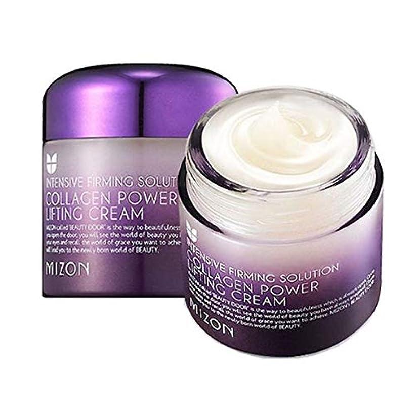 求める生産的祈りMIZON Collagen Power Lifting Cream (並行輸入品)