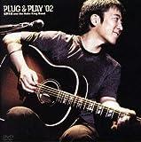 PLUG and PLAY '02  佐野元春 & The Hobo King Band [DVD]