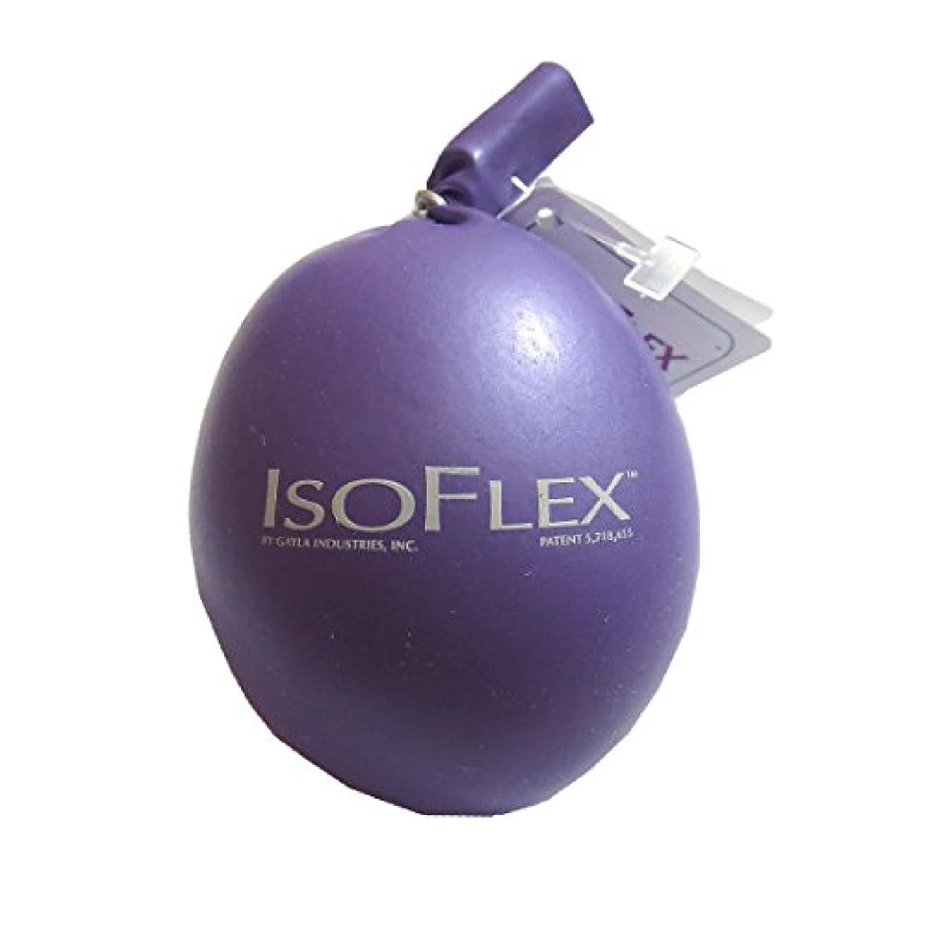 ストリップソーダ水描くIsoflexラベンダーStress Ball Handマッサージャー