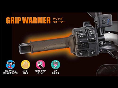 【ヤマハ純正】 グリップウォーマー360 A MT-09(~16)、MT-07、SCR950、XT250 等【冬季の快適性と握りやすさを追求!】
