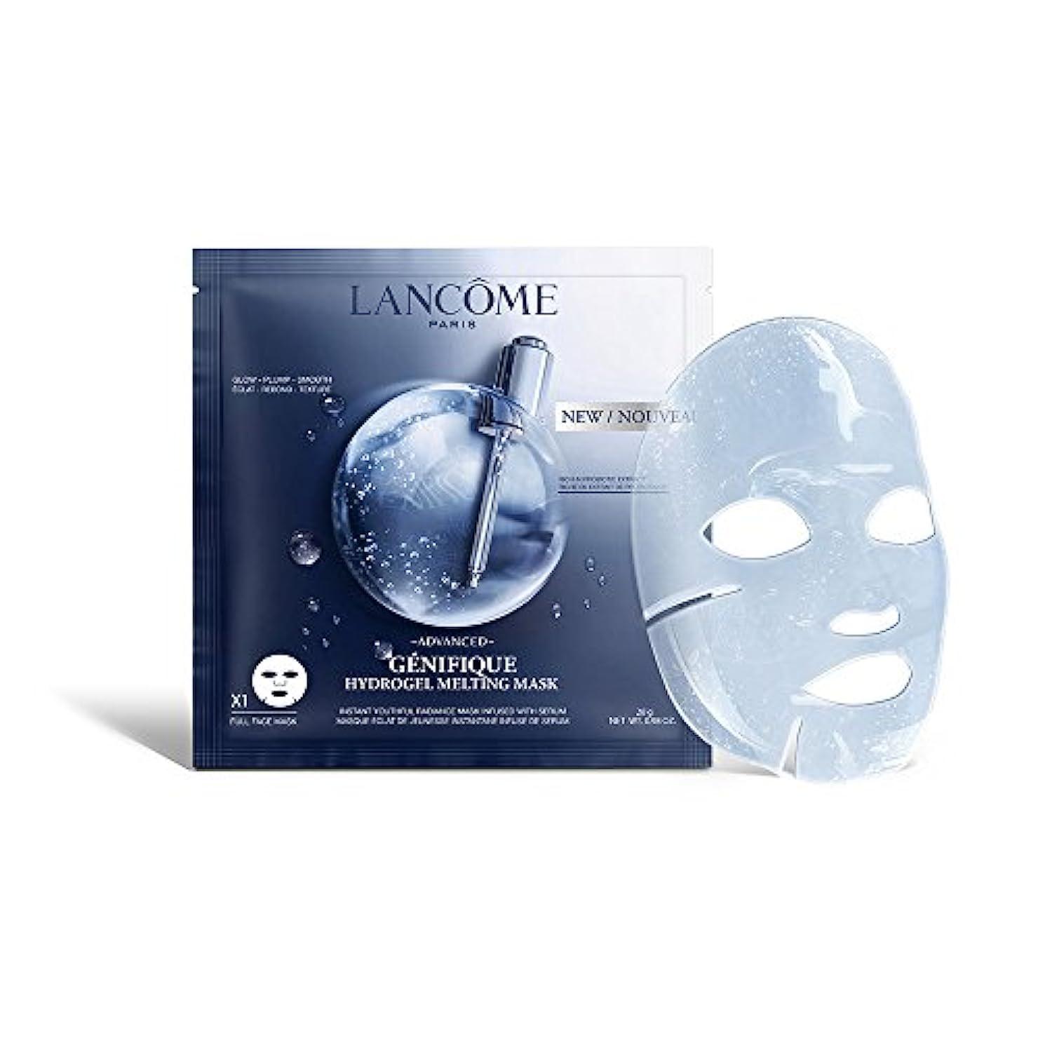 会議実験的干し草LANCOME(ランコム) ジェニフィック アドバンスト マスク(7枚セット)
