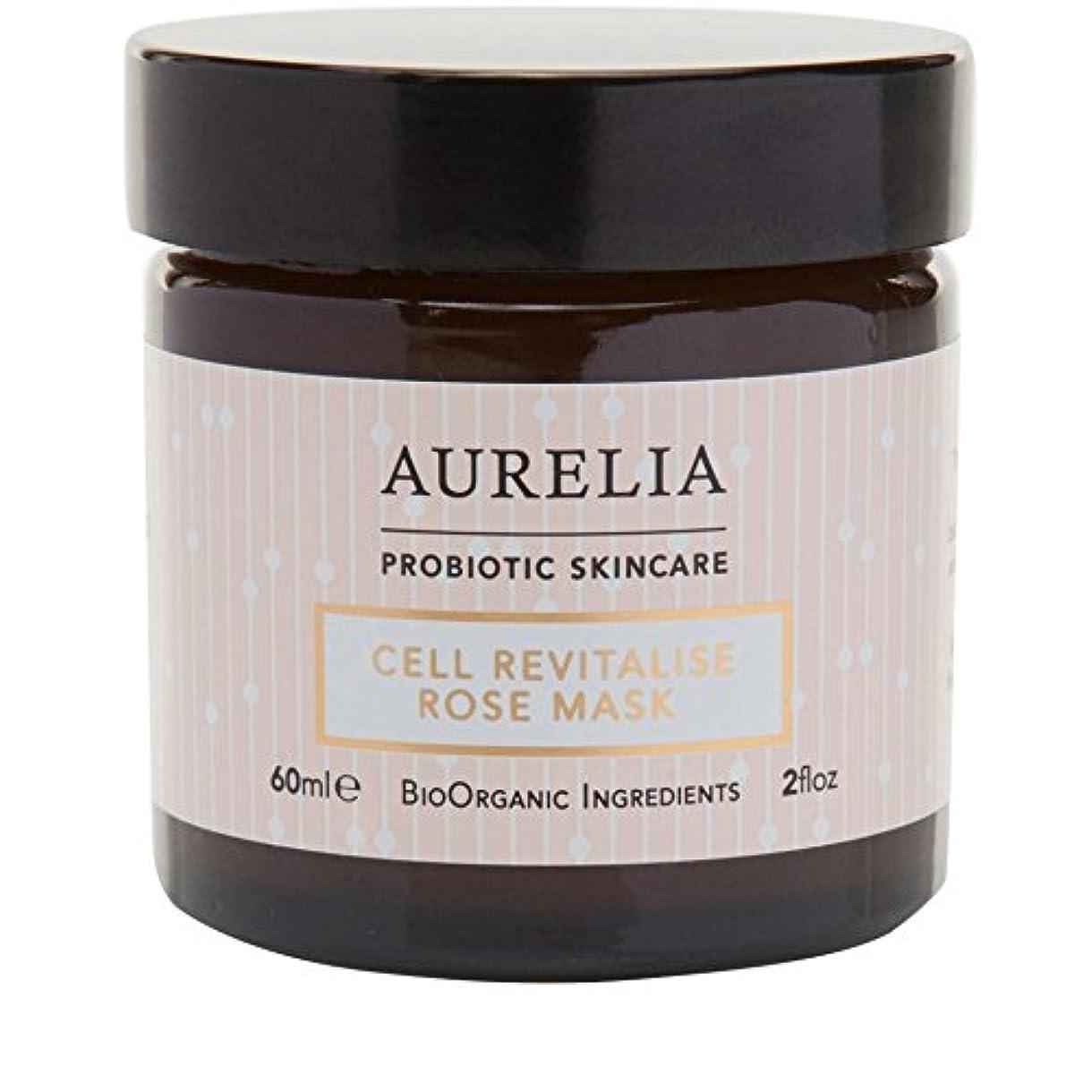 キャンバスブランクくぼみ[Aurelia Probiotic Skincare] アウレリアプロバイオティクススキンケア細胞の活力アップは、マスク60ミリリットルをバラ - Aurelia Probiotic Skincare Cell Revitalise...