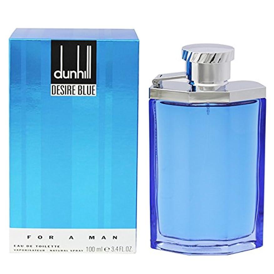 二ショット連続したダンヒル DUNHILL デザイア ブルー EDT SP 100ml
