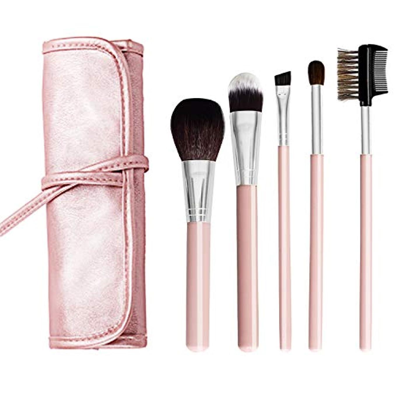 メイクブラシ5本セット 化粧ブラシ 超柔らかい 動物毛 化粧筆 化粧ポーチ付き 持ち運び便利