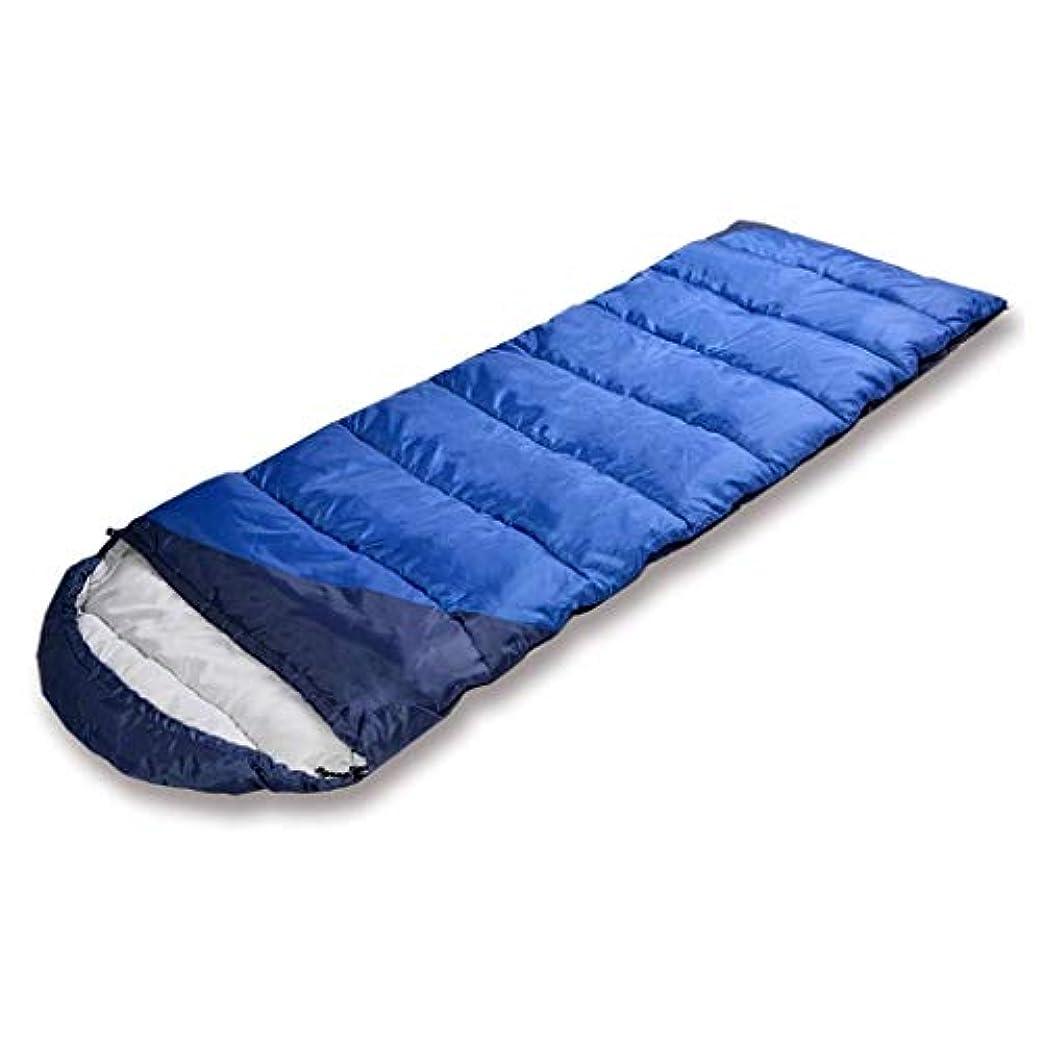 アラスカ同行返還肌にやさしいコットンの寝袋は暖かい屋外のテントキャンプの寝袋を保ちます