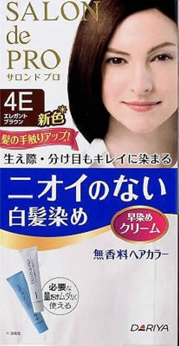 収まる障害者発明サロンドプロ 無香料ヘアカラー 早染めクリーム(白髪用)4E エレガントブラウン×36点セット (4904651181476)