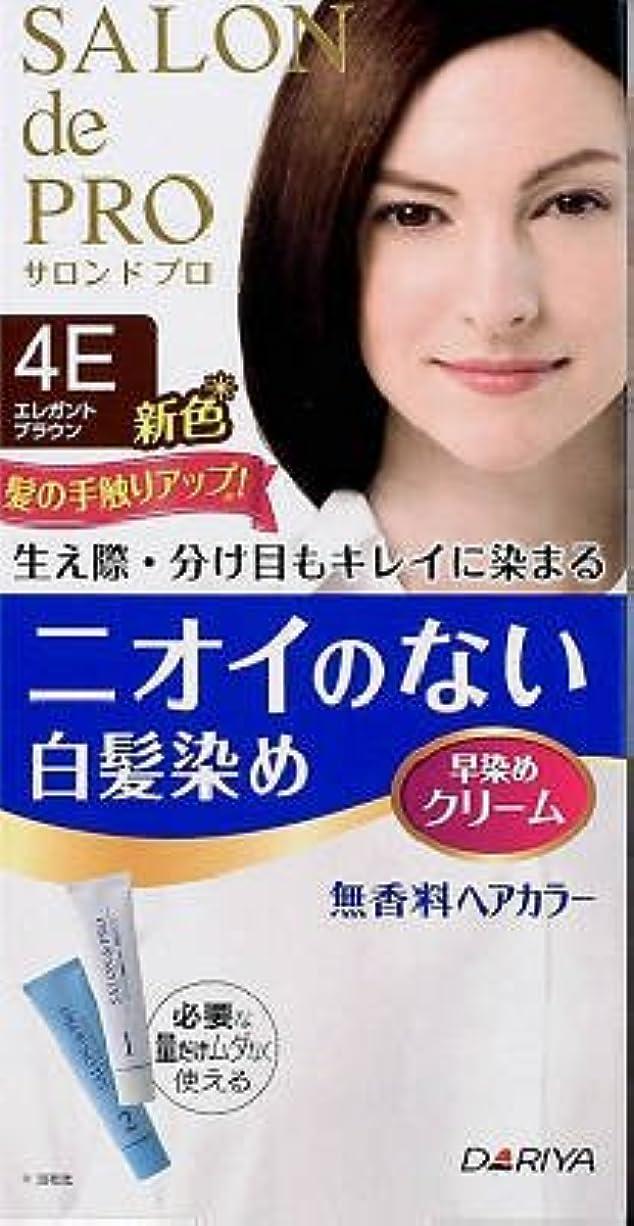 猫背臭い朝サロンドプロ 無香料ヘアカラー 早染めクリーム(白髪用)4E エレガントブラウン×36点セット (4904651181476)
