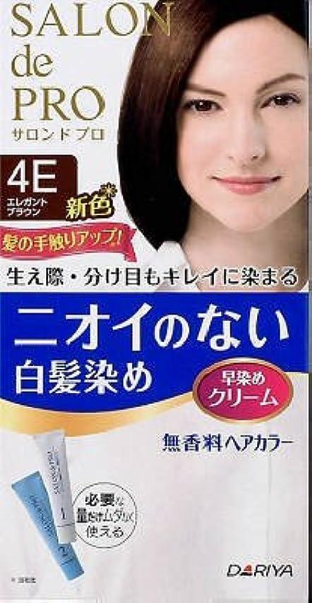 否定する職業クスクスサロンドプロ 無香料ヘアカラー 早染めクリーム(白髪用)4E エレガントブラウン×36点セット (4904651181476)