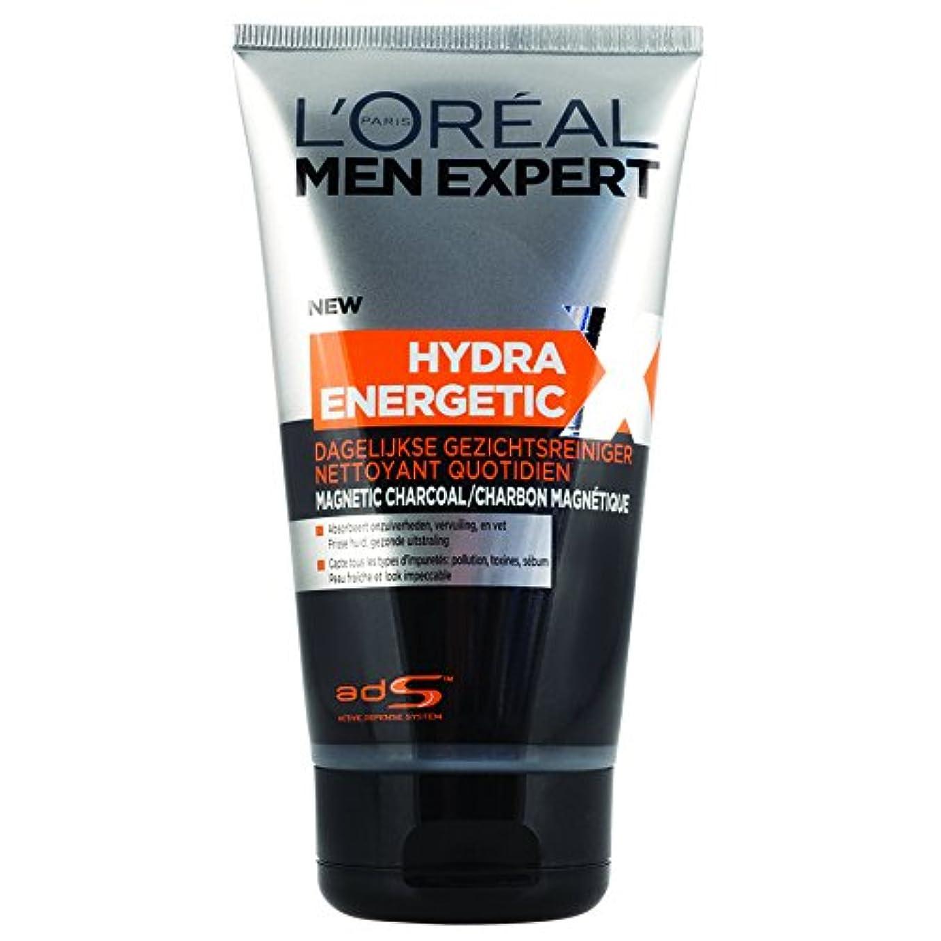 イライラする外観ピカソロレアル Men Expert Hydra Energetic X Daily Purifying Wash 150ml/5oz並行輸入品