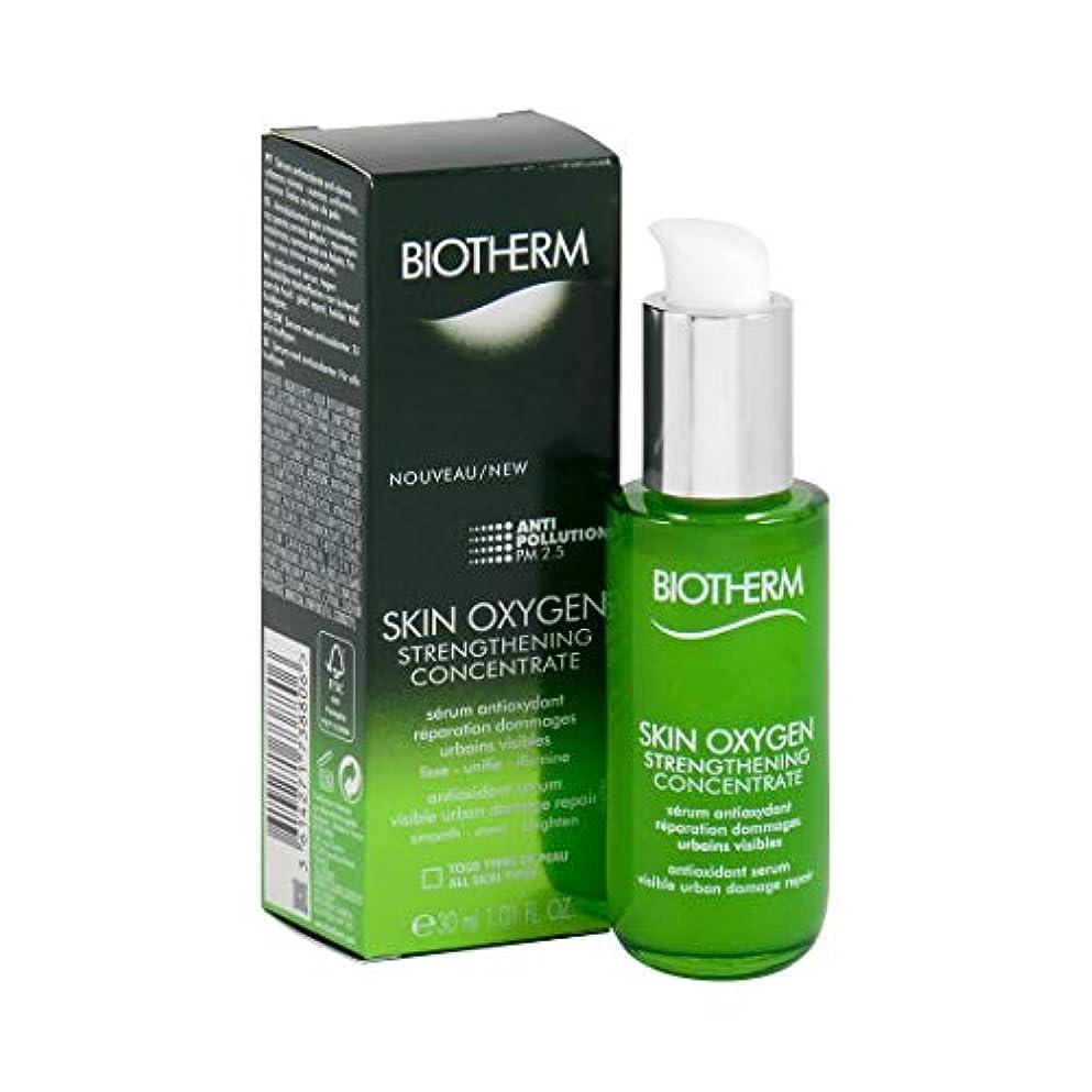 起こりやすい悪用即席ビオテルム Skin Oxygen Skin Strengthening Concentrate 30ml/1oz並行輸入品
