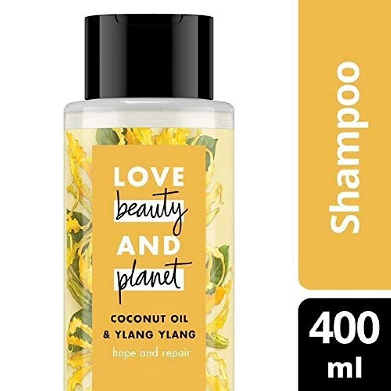 スタウト旋律的マーチャンダイジング[Love Beauty and Planet ] 美しさと地球の希望&リペアシャンプーを愛し - Love Beauty And Planet Hope & Repair Shampoo [並行輸入品]