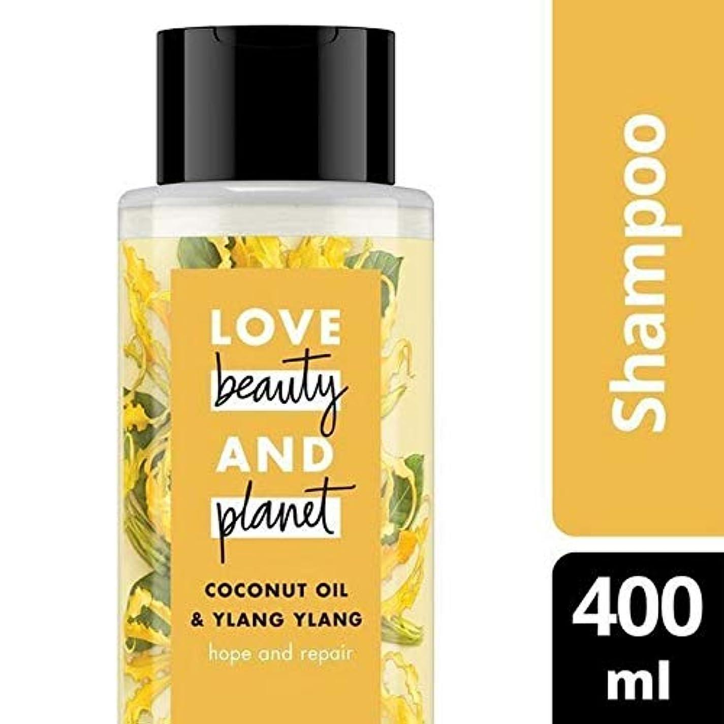 広まった好奇心肥料[Love Beauty and Planet ] 美しさと地球の希望&リペアシャンプーを愛し - Love Beauty And Planet Hope & Repair Shampoo [並行輸入品]