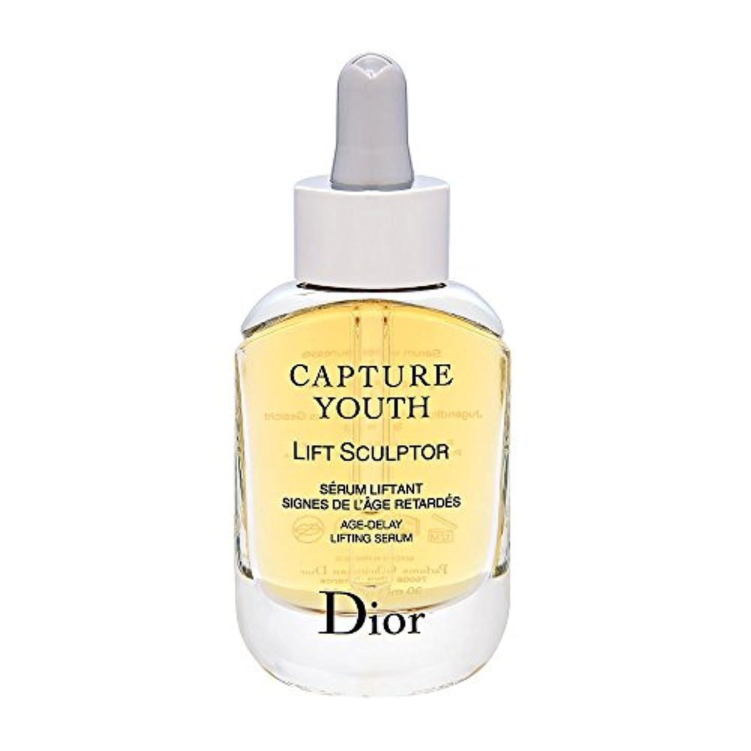 留まる水素家主クリスチャンディオール Christian Dior カプチュール ユース L スカルプター 30mL [並行輸入品]